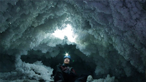 small_ice_cave